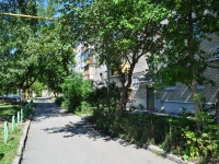 Yekaterinburg, Bakinskikh Komissarov st, house 24А. Apartment house