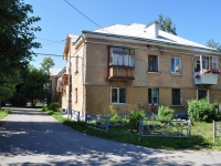 Yekaterinburg, Bakinskikh Komissarov st, house 24. Apartment house