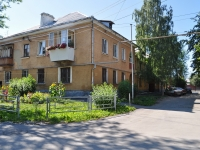 neighbour house: st. Bakinskikh Komissarov, house 24. Apartment house