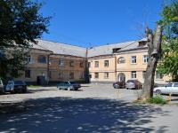 叶卡捷琳堡市, Bakinskikh Komissarov st, 房屋 30. 公寓楼