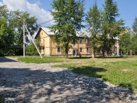 neighbour house: st. Bakinskikh Komissarov, house 38. Apartment house