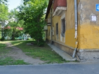 neighbour house: st. Bakinskikh Komissarov, house 40. Apartment house