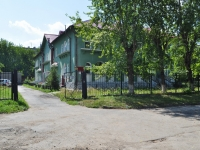 "neighbour house: st. Bakinskikh Komissarov, house 42. health resort ""Ветеран"""