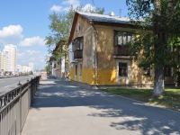 neighbour house: st. Bakinskikh Komissarov, house 44. Apartment house