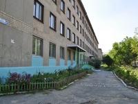 叶卡捷琳堡市, 寄宿学校 №111, Bakinskikh Komissarov st, 房屋 50А