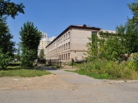 neighbour house: st. Bakinskikh Komissarov, house 50. school №113