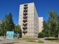 neighbour house: st. Bakinskikh Komissarov, house 60. Apartment house