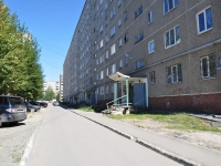 Yekaterinburg, Bakinskikh Komissarov st, house 62. Apartment house