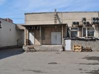 叶卡捷琳堡市, Bakinskikh Komissarov st, 房屋 68. 商店