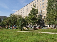 Yekaterinburg, Bakinskikh Komissarov st, house 100. Apartment house