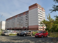 Екатеринбург, улица Бакинских Комиссаров, дом 107. многоквартирный дом