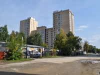 Yekaterinburg, Bakinskikh Komissarov st, house 113. Apartment house