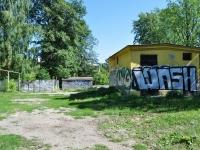 Yekaterinburg, Bakinskikh Komissarov st, service building