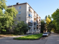 neighbour house: st. Krasnykh Bortsov, house 5А. Apartment house