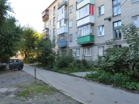 neighbour house: st. Krasnykh Bortsov, house 7А. Apartment house