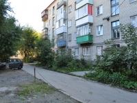 叶卡捷琳堡市,  , house 7А. 公寓楼