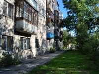 Yekaterinburg, Krasnykh Bortsov st, house 7А. Apartment house