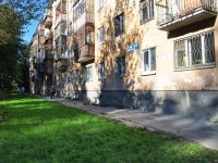 neighbour house: st. Krasnykh Bortsov, house 7. Apartment house