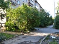 Yekaterinburg, Krasnykh Bortsov st, house 7. Apartment house