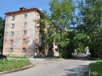 neighbour house: st. Krasnykh Bortsov, house 11. Apartment house