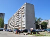 叶卡捷琳堡市, Krasnykh Bortsov st, 房屋 19. 公寓楼