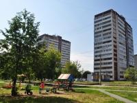 叶卡捷琳堡市,  , house 21. 公寓楼