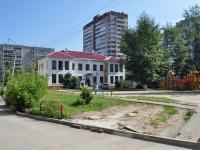 叶卡捷琳堡市,  , house 23А. 物业管理处