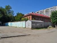 叶卡捷琳堡市,  . 车库(停车场)