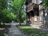 neighbour house: st. Kuznetsov, house 3. Apartment house