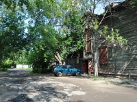 Yekaterinburg, Kuznetsov st, house 3. Apartment house