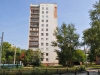 Екатеринбург, улица Кузнецова, дом 4А. многоквартирный дом