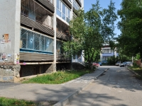 Yekaterinburg, Kuznetsov st, house 4А. Apartment house