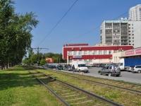 Yekaterinburg, Kuznetsov st, house 4. Apartment house
