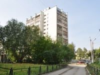 Yekaterinburg, Kuznetsov st, house 4. Apartment house