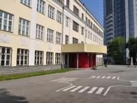 叶卡捷琳堡市, 学校 №77, Kuznetsov st, 房屋 5
