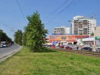 Yekaterinburg, Kuznetsov st, house 6. Apartment house