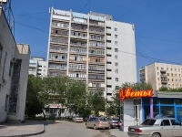 neighbour house: st. Kuznetsov, house 10. Apartment house