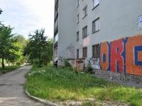 Екатеринбург, улица Кузнецова, дом 12А. многоквартирный дом