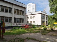 "Yekaterinburg, nursery school ""Центр Радуга"", Kuznetsov st, house 12"