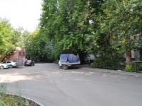 Yekaterinburg, Kuznetsov st, house 14. Apartment house