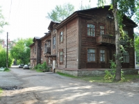 neighbour house: st. Kuznetsov, house 15. Apartment house