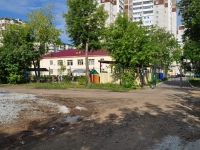 neighbour house: st. Kuznetsov, house 17. nursery school №428, Золотая рыбка