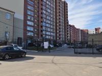 Yekaterinburg, Kuznetsov st, house 21. Apartment house
