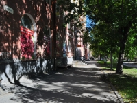 Yekaterinburg, Stakhanovskaya st, house 1. Apartment house