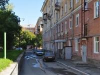 叶卡捷琳堡市, Stakhanovskaya st, 房屋 3. 公寓楼