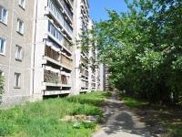 Yekaterinburg, Stakhanovskaya st, house 14. Apartment house