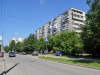 Yekaterinburg, Stakhanovskaya st, house 20. Apartment house