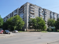 neighbour house: st. Stakhanovskaya, house 20. Apartment house