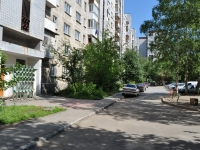 Yekaterinburg, Stakhanovskaya st, house 22. Apartment house