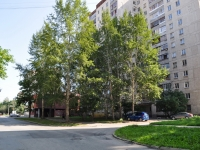Yekaterinburg, Stakhanovskaya st, house 24/1. Apartment house